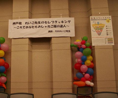 2005_12_15